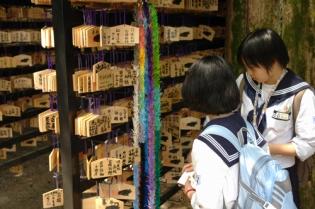 DSC00033 - Kitano Tenmanu shrine - Kyoto - Copy blog column size